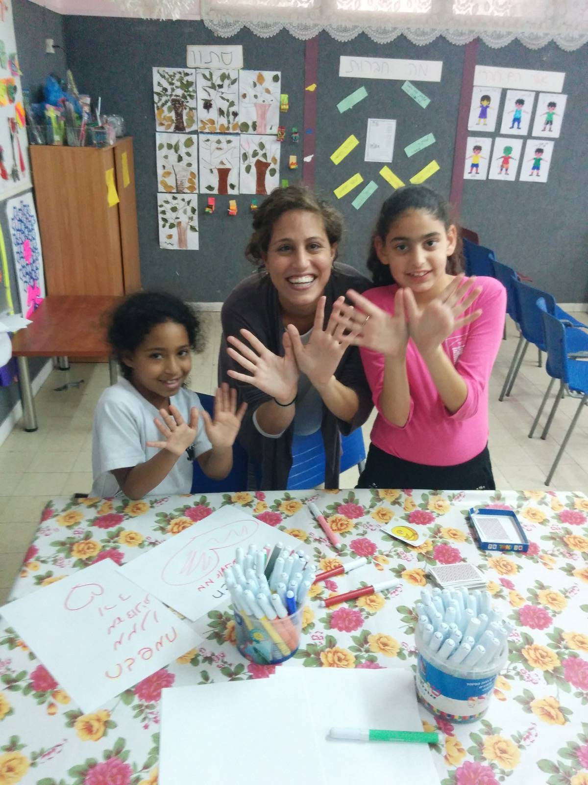 "Holiday celebrations at the Kenes ""After School"" program"